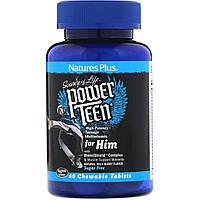 Витамины для мальчиков-подростков (Power Teen For Him) 60 жевательных таблеток со вкусом ягод без сахара
