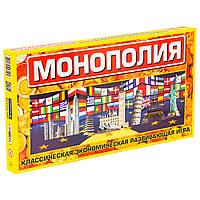 Настольная игра Монополия большая