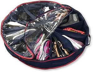 Круглый органайзер для хранения обуви и мелких предметов одежды на 12 секций синего цвета