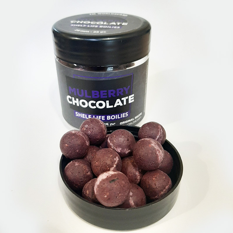 Бойлы насадочные вареные Mulberry & Chocolate (Шелковица/Шоколад) Ø16 мм