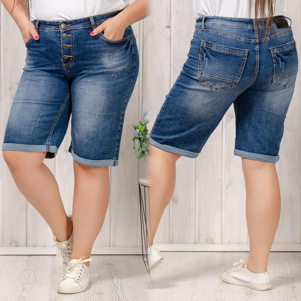 0123-6 A Relucky шорты джинсовые женские батальные с царапками синие стрейчевые (31-38, 6 ед.)