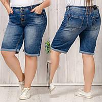 0123-6 A Relucky шорты джинсовые женские батальные с царапками синие стрейчевые (31-38, 6 ед.), фото 1