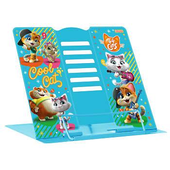 Металлическая подставка для книг 1Вересня 44 Cats Бирюзовая (5056137171699)(470468)