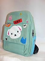 """Школьный рюкзак для девочки  (37х30см) """"Malina"""" LG-1540"""