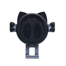 Автодержатель Remax RP-WZJ7 Wireless Charger