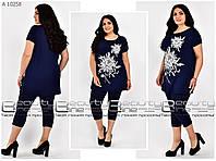 Женский летний модный, красивый костюм туника + капри ткань хлопок. Р- 64, 66, 68, 70 украшен стразами БАТАЛ
