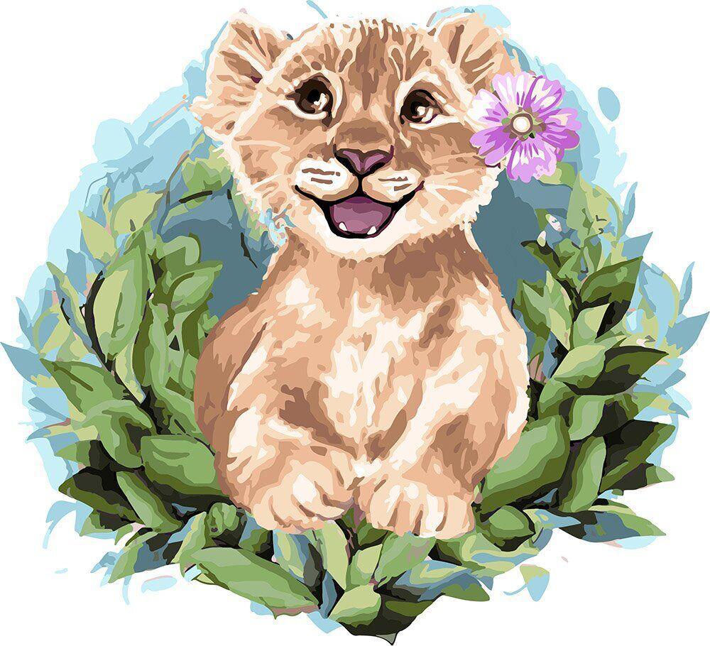 KHO4158 Набор-раскраска по номерам Волшебный львёнок, Без коробки