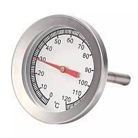 Термометр  для коптильни  BBQ Grill ТР-120 (0-120⁰С) барбекю гриля тандыра мангала духовки BBQ