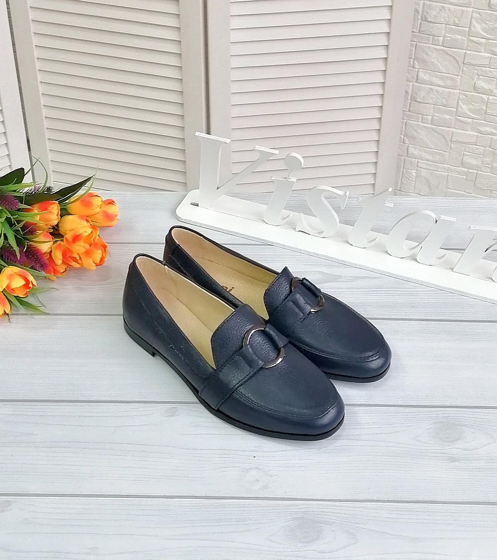 Сині шкіряні туфлі - лофери