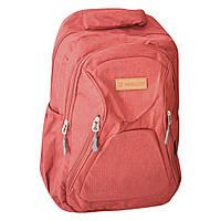Рюкзак молодіжний Navigator для міста