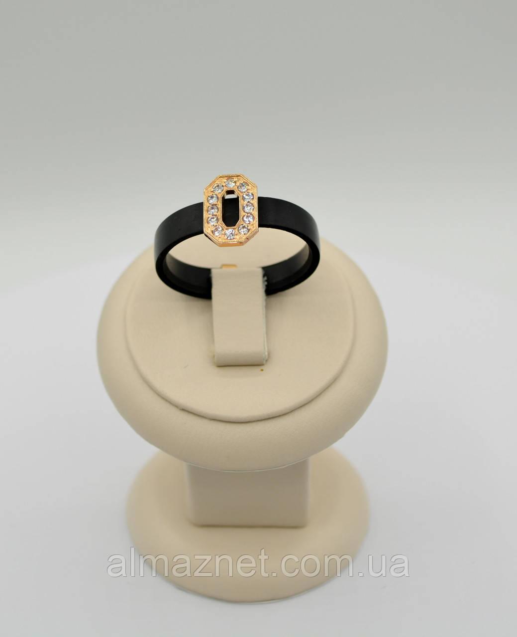 Золотое кольцо из каучука