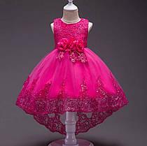 Платье малиновое со шлейфом три розы с отделкой из кружева и паеток нарядное для девочки.