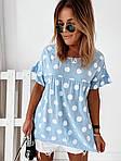 Женская футболка, софт, р-р универсальный 42-46; 48-52 (голубой), фото 2