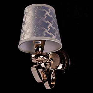 Бра на 1 лампочку с абажуром P13-6113/1W/FGD