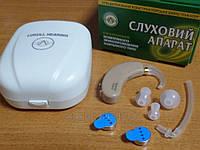 Слуховой аппарат У-1М2А