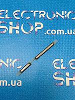Пластиковые кнопки громкости Lenovo s660 original б.у.