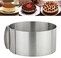Металлическая форма для выпечки 16-30см круглая раздвижная CAKE RING