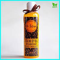 """Шампунь """"Витаминный"""" для всех типов 200мл. Натуральное средство для ухода за волосами."""