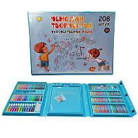 Набор для рисования с мольбертом 208 предметов Голубой Чемодан творчества