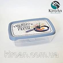 Пищевой контейнер/судок с крышкой Турция, Hobby life (14,3 x 20 x 6,7 см) 1,2л