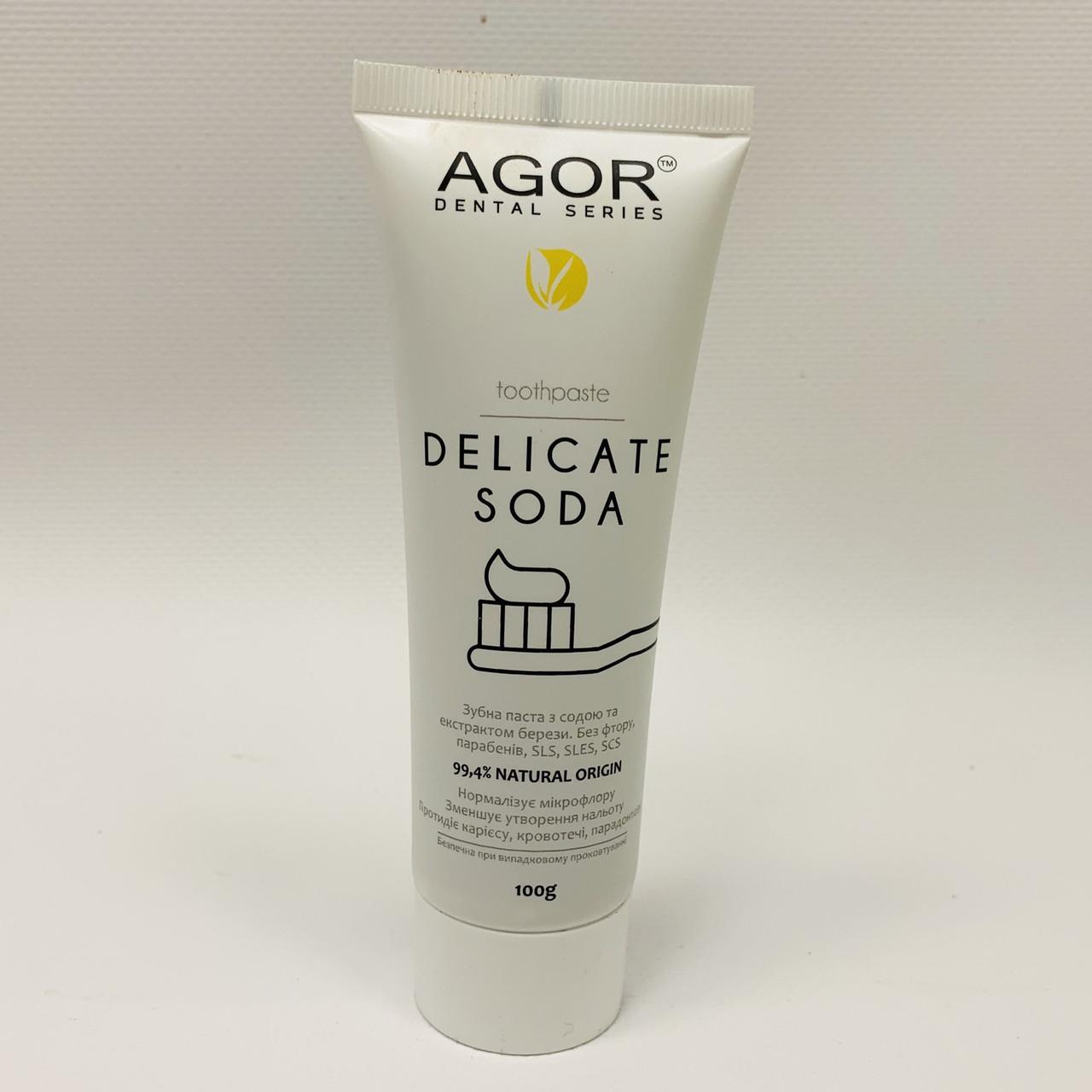 """Натуральная содовая зубная паста """"DELICATE SODA"""", 100 г, AGOR"""