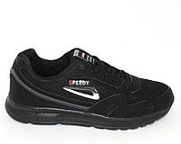 Мужские кроссовки на толстой подошве в черном цвете