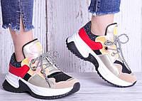 Кроссовки женские бежевые с вставкой из сетке на толстой подошве, фото 1