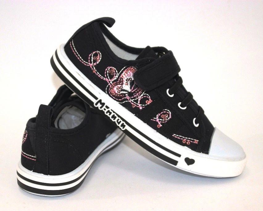 Детские летние кеды на шнуровке черные