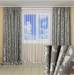 Красивый комплект штор для гостинной серый