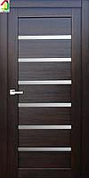 Двери межкомнатные RE44 Орех макадамия сатин, дверь для квартиры, дверь для дома, дверь в офис.