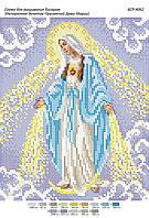 Схема для вышивания бисером ''Непорочное зачатие Пресвятой Девы Марии'' А4 29x21см