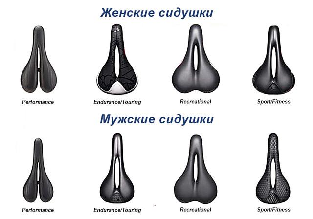 Women's-&-Men's-Bicycle-Seats.jpg