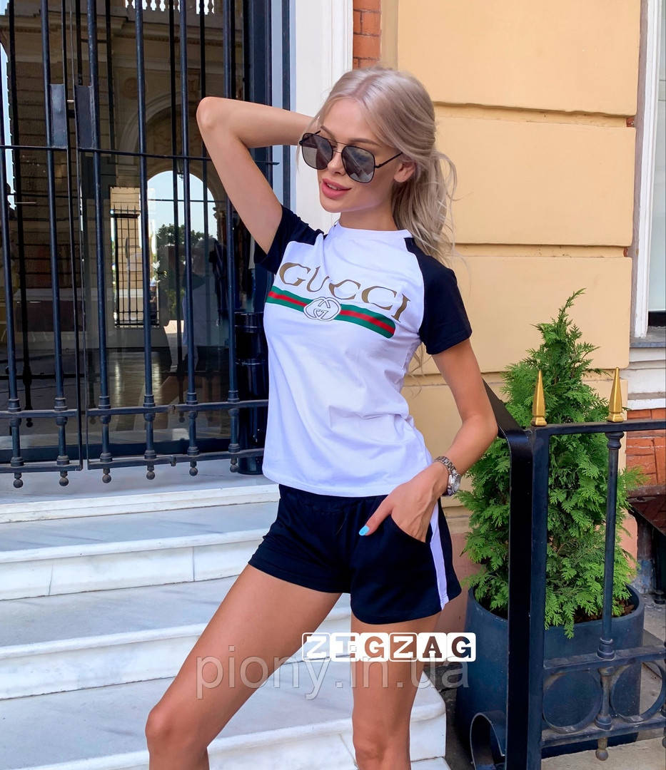 Женский Летний Спортивный костюм с накатом