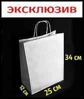 Белый бумажный подарочный крафт пакет с ручками 250х120х340. (12шт в уп) ПЛОТНЫЙ и КРЕПКИЙ