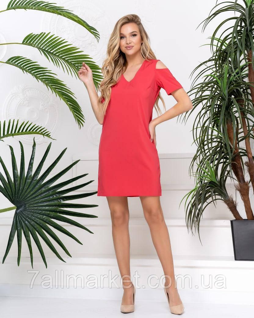 """Платье женское молодежное c V-вырезом размер 42-46 (2цв)""""AFINA"""" купить недорого от прямого поставщика"""