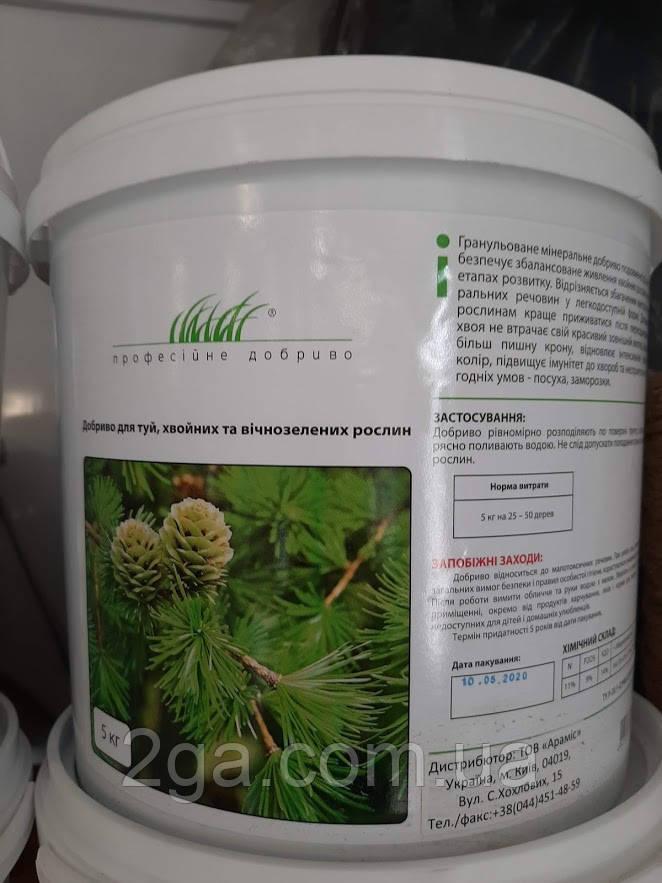 Добриво для туй, хвойних та вічнозелених рослин ОСІНЬ (Фасовка: 5 кг)