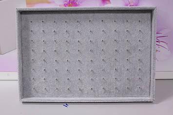 Демонстрационный переносной стойка планшет для пирсинга серый на 80 шт