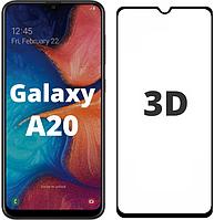 Защитное стекло 3D для Samsung Galaxy A20 A205 (самсунг а20)