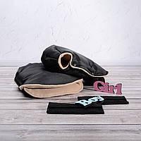 Муфта рукавички раздельные, на коляску / санки, универсальная, для рук, бежевый флис (цвет - черный)