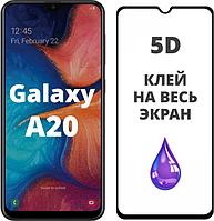 Защитное стекло 5D для Samsung Galaxy A20 A205 (самсунг а20)