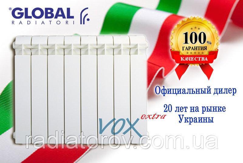 Алюминиевый радиатор Global EXTRA 350/100 (Италия)