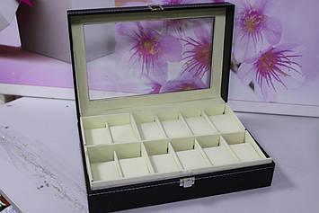 Подарочная коробка шкатулка для часов черная на 12 ячеек