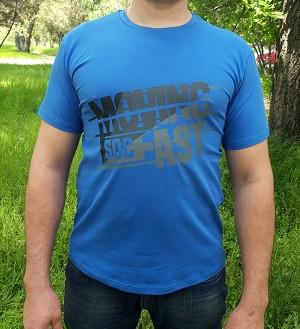 """Мужская футболка ТМ """"Антана"""". Размеры: S, M, L, XL, ХXL"""