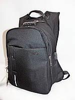 """Рюкзак мужской с USB переходником кодовым замком (47х30см) """"Malina"""" LG-1540"""