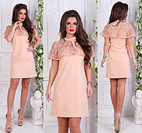 Літній красиве нарядне персикове сукні з мереживом на грудях (р. 42-44). Арт-9999/0