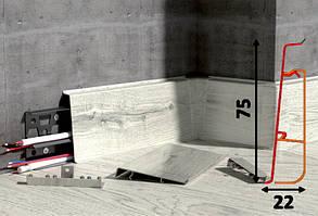 Плинтус высокий пластиковый прямоугольной формы, высота 75 мм Cezar 2,5 м