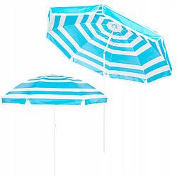 Пляжный зонт с регулируемой высотой и наклоном Springos 220 см BU0011 зонтик для пляжа и сада разноцветный