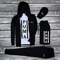 Спортивный костюм мужской молодежный Puma черный весна лето. Живое фото. Чоловічий спортивний костюм модный