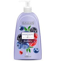 Жидкое мыло с дозатором Gallus (Германия) 1л Blueberry