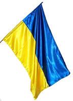 Прапор України, Флаг Украины с карманом под флагшток, атлас 140*90 см